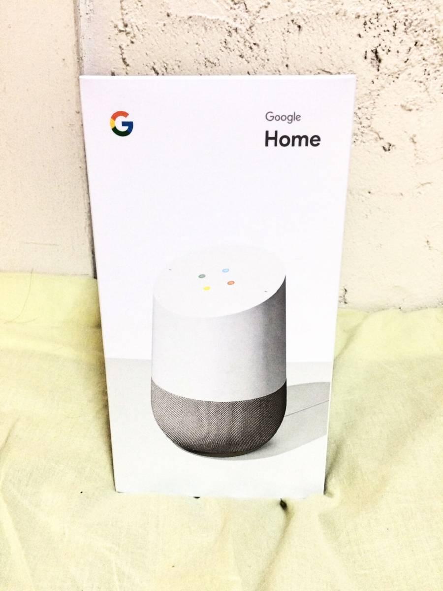 【即発送】新品未使用 グーグルホーム Google Home AIスマートスピーカー GA3A00538A16