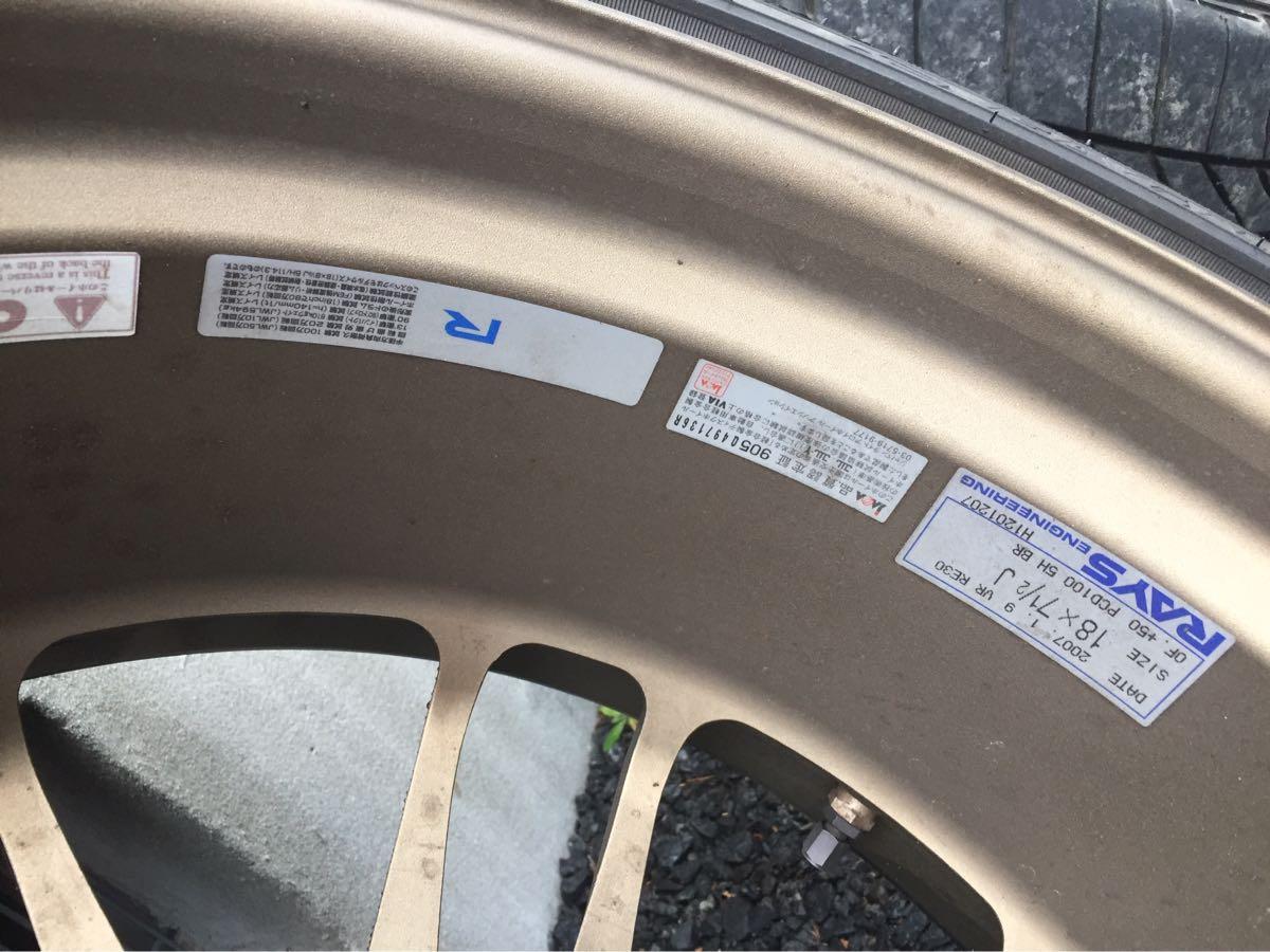 軽量RAYS ボルクレーシング RE30 7.5J +50 100-5H レガシィ インプレッサ プリウス 225/40R18_画像6