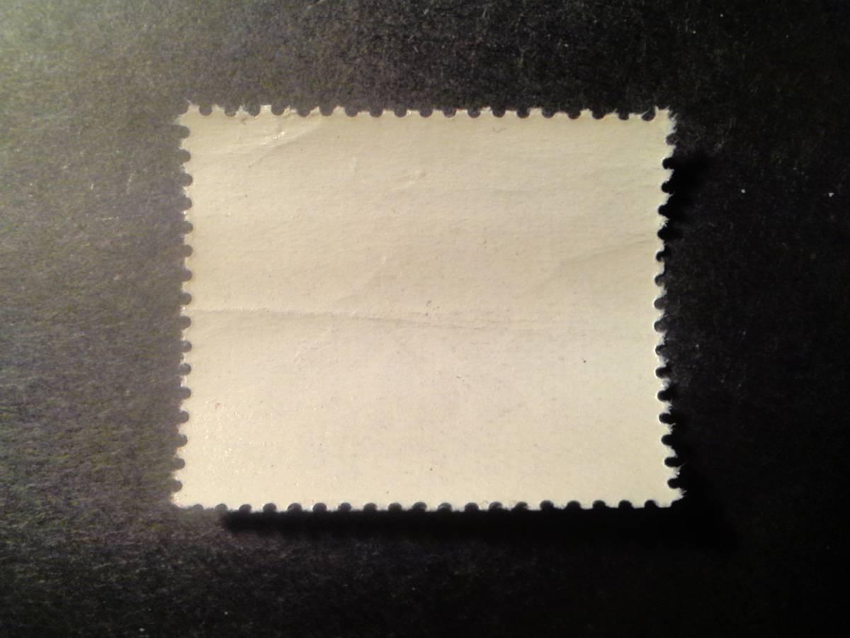 未使用切手 ★★★ 1951年 平和条約調印記念 キク ★★★_糊面