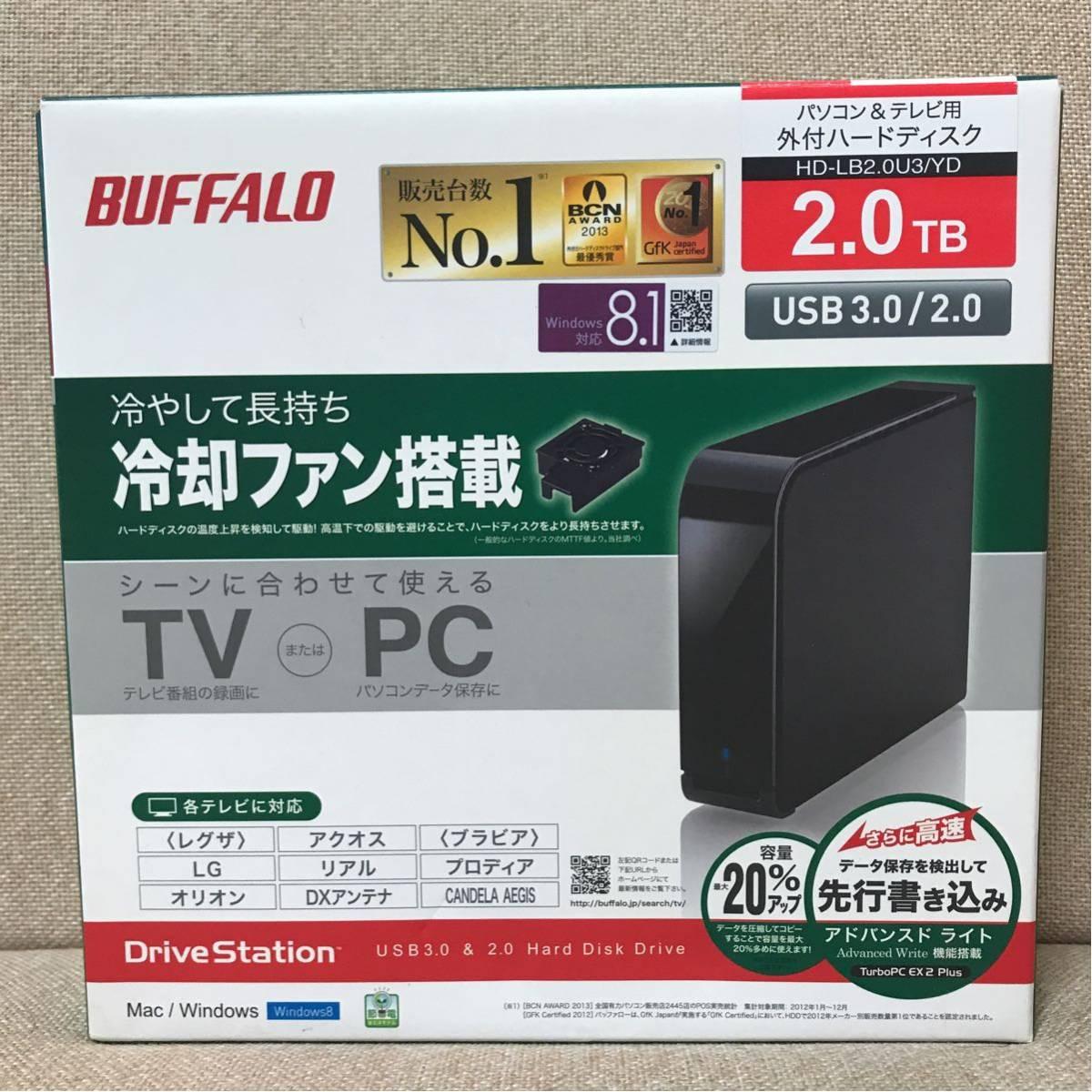 【未使用】Buffalo パソコン&テレビ用外付ハードディスク 2TB HD-LB2.0U3/YD
