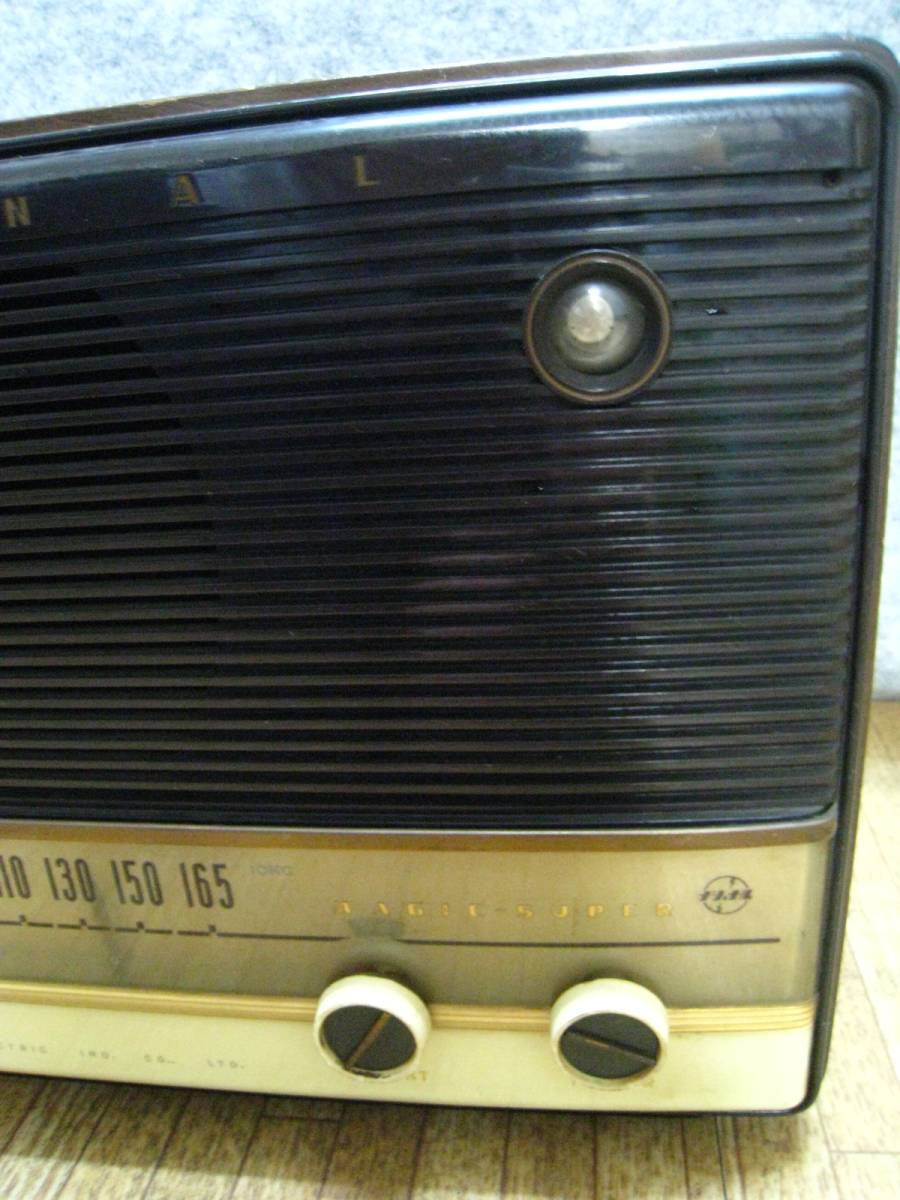 ナショナル 真空管ラジオ MAGIC-SUPER ジャンク品_画像4