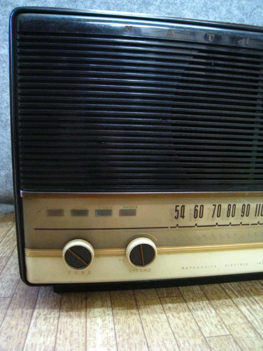 ナショナル 真空管ラジオ MAGIC-SUPER ジャンク品_画像3