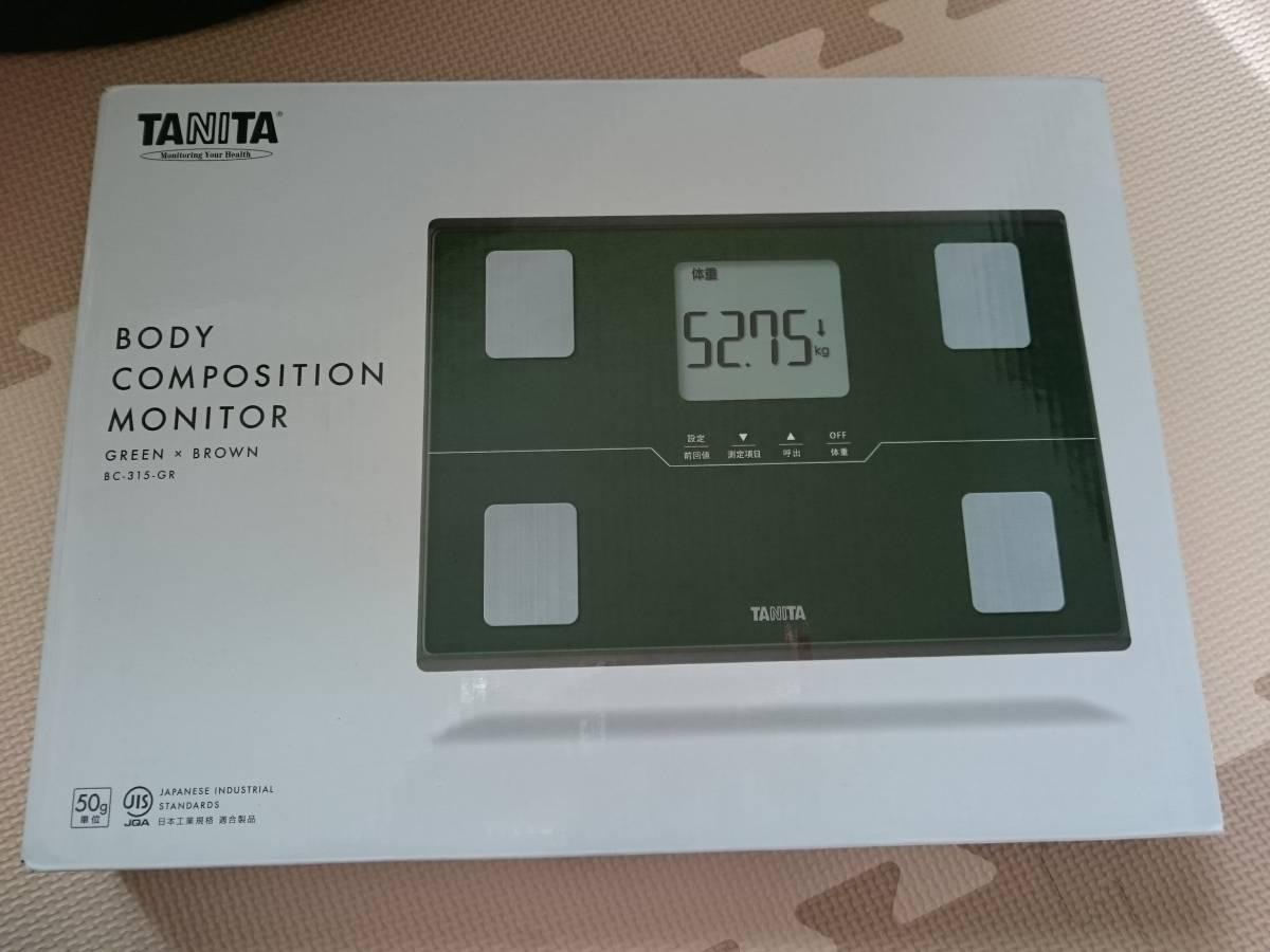タニタ☆TANITA☆体組成計☆体脂肪計☆体重計☆BC-315☆GR