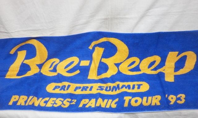 未使用品★プリンセス・プリンセス マフラータオル★PANIC TOUR '93 Bee-Beep PRI PRI SUMMIT★プリプリ ツアーグッズ 1993年