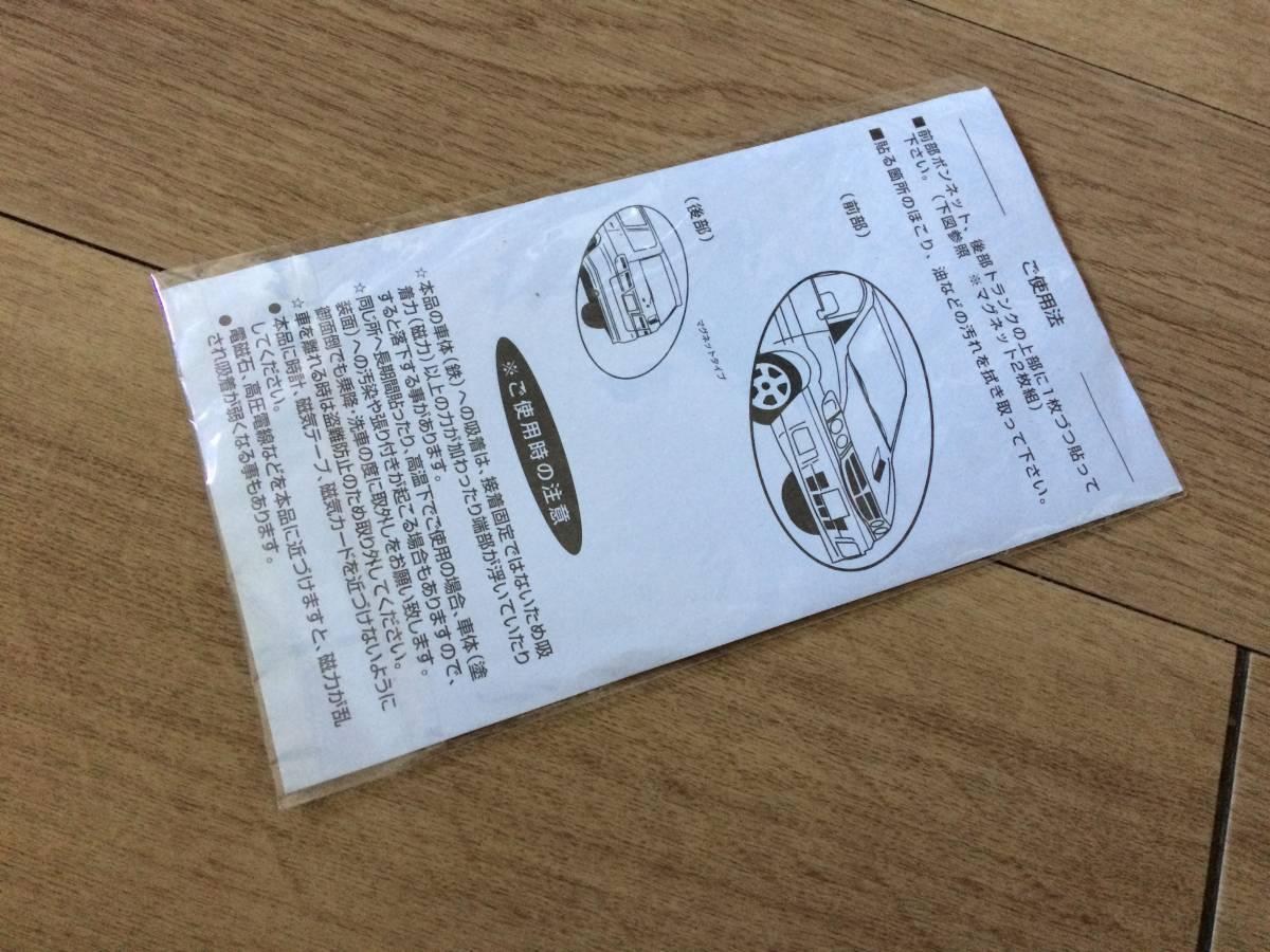 若葉マーク 自動車 初心者_画像2