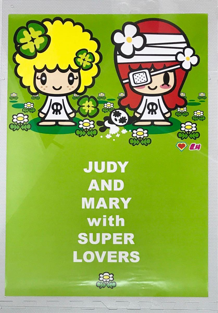 ●【未使用】JUDY AND MARY × SUPER LOVERS B2 ポスター ベストアルバム コレクション コラボ レア YUKI ジュディマリ スーパーラヴァーズ