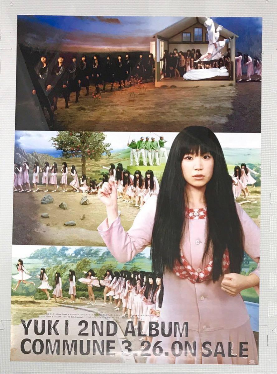 【未使用】YUKI 告知 B2 ポスター commune 2nd アルバム ユキ レア 野田凪 非売品