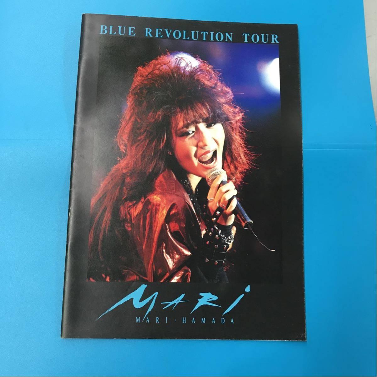 浜田麻里 ツアーパンフレット 1985-1986 BLUE REVOLUTION 同梱発送可