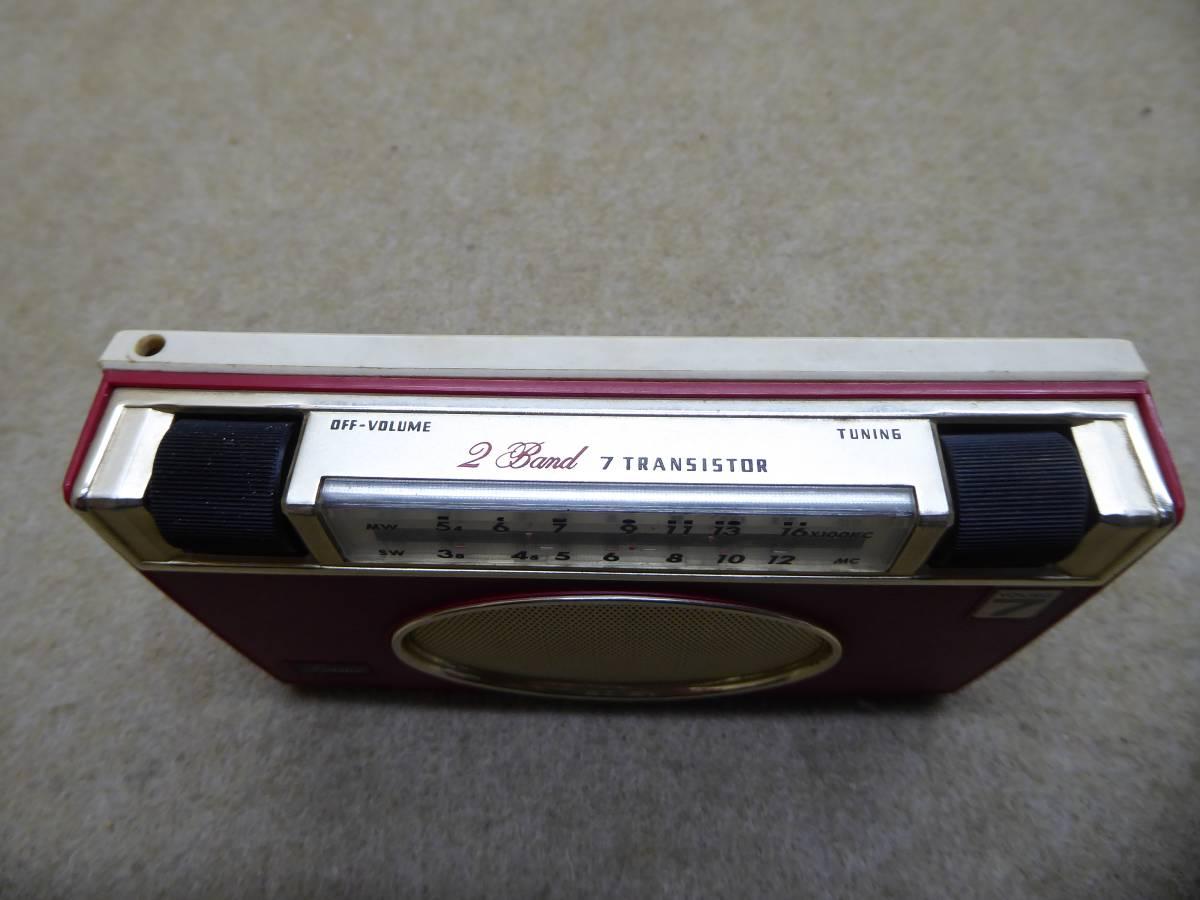 ★☆超希少!東芝 YOUNG7 ヤングセブン MW/SWトランジスタラジオ 7P-77S 赤 電源入りません。ジャンク品です。☆★_画像6
