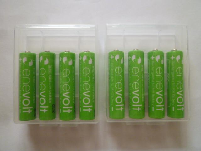 エネボルト enevolt ニッケル水素充電池 単4形×8本セット エネループを超える900mAh大容量 充電 電池 切手可