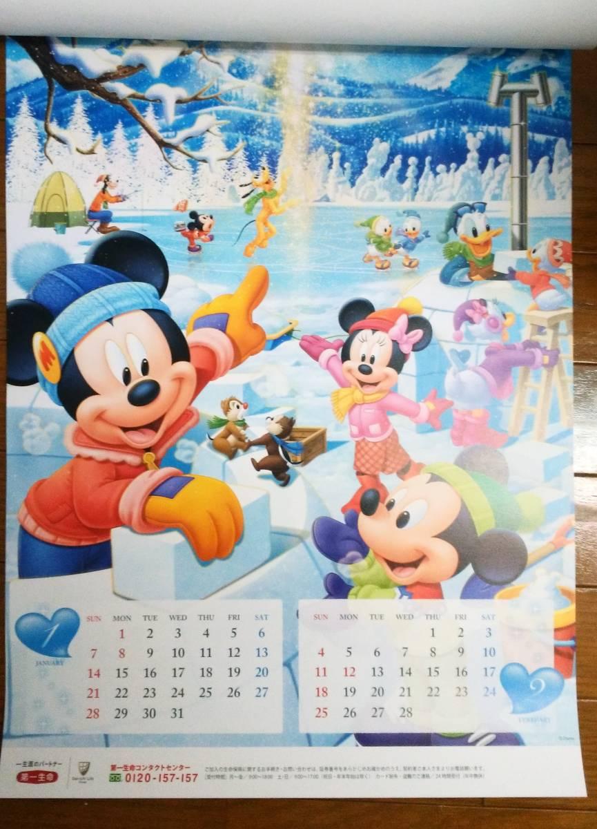 第一生命 ディズニー カレンダー 2018 新品 壁掛け用 ★非売品_画像2