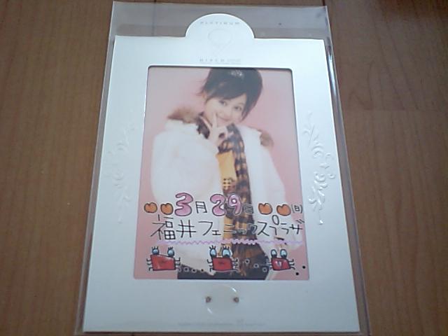 2009/3/29【久住小春】プラチナ 9 DISCO☆福井フェニックス・プラザ限定日替メタリック写真