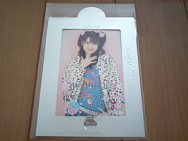 2009/3/29【道重さゆみ】プラチナ 9 DISCO☆福井フェニックス・プラザ限定日替メタリック写真