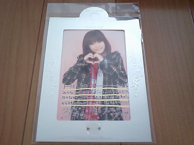 2009/3/29【高橋愛】プラチナ 9 DISCO☆福井フェニックス・プラザ限定日替メタリック写真