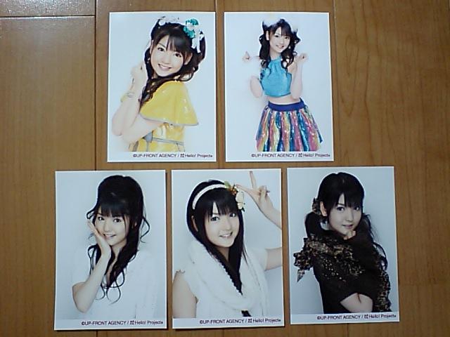 2008/11/29【道重さゆみ】リゾナントLIVE☆梅田芸術劇場追加生写真ABCDE5枚