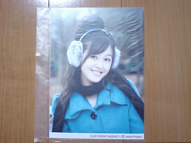 2008/4/19【久住小春】~シングル大全集~2L生写真2枚セットPART2