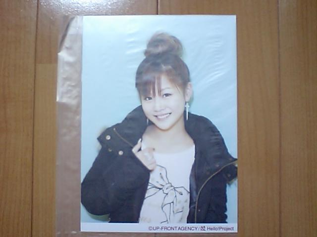 2008/4/19【新垣里沙】~シングル大全集~2L生写真2枚セットPART2