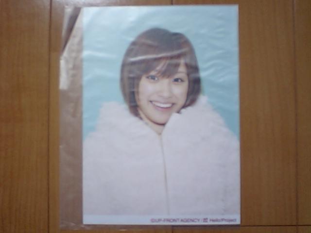 2008/4/19【高橋愛】~シングル大全集~2L生写真2枚セットPART2