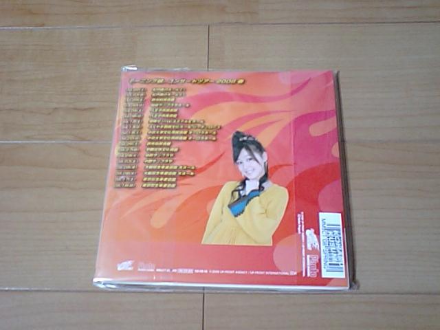 2008/4/19【久住小春】~シングル大全集~日替わり紙ジャケット風フォトスタンド