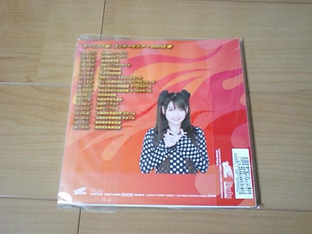 2008/4/19【道重さゆみ】~シングル大全集~日替わり紙ジャケット風フォトスタンド