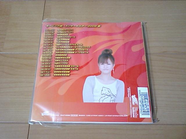 2008/4/19【新垣里沙】~シングル大全集~日替わり紙ジャケット風フォトスタンド