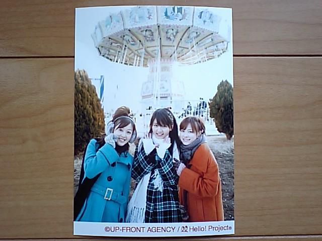 2008/5/17【久住小春・ジュンジュン・亀井絵里】シングル大全集☆L判生写真4枚セット