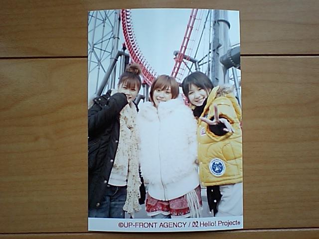 2008/5/17【新垣里沙・高橋愛・光井愛佳】シングル大全集☆L判生写真4枚セット