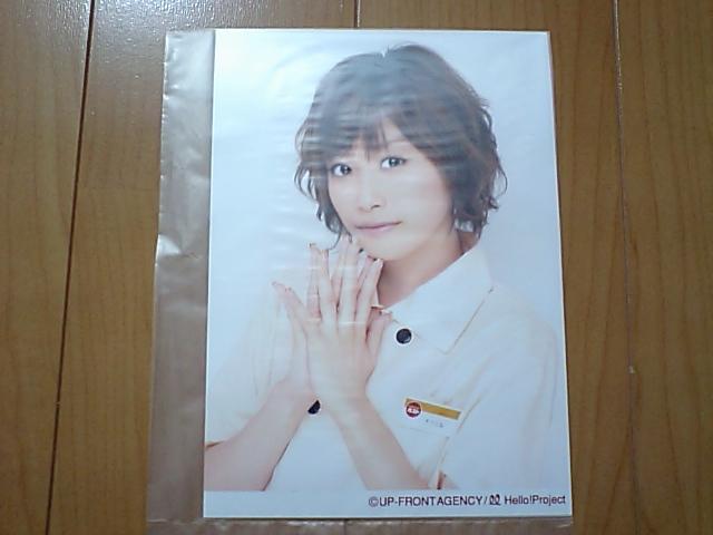 2008/3/1【高橋愛】おじぎ30度 ソロ2L生写真パート3