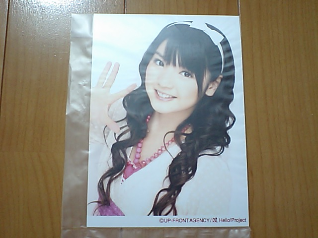2008/2/28【道重さゆみ】おじぎ30度 ソロ2L生写真パート2