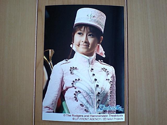 2008/8/23【リンリン】シンデレラtheミュージカル☆ミュージカル風景L判生写真セットA