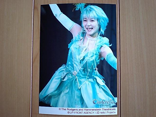 2008/8/23【光井愛佳】シンデレラtheミュージカル☆ミュージカル風景L判生写真セットA