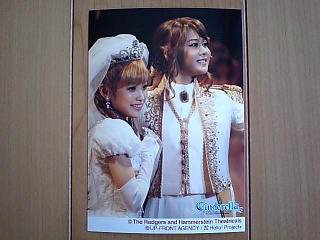 2008/8/23【高橋愛・新垣里沙】シンデレラtheミュージカル☆ミュージカル風景L判生写真セットB