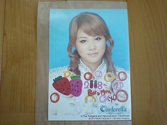 2008/8/19【新垣里沙】シンデレラtheミュージカル日替り2L生写真