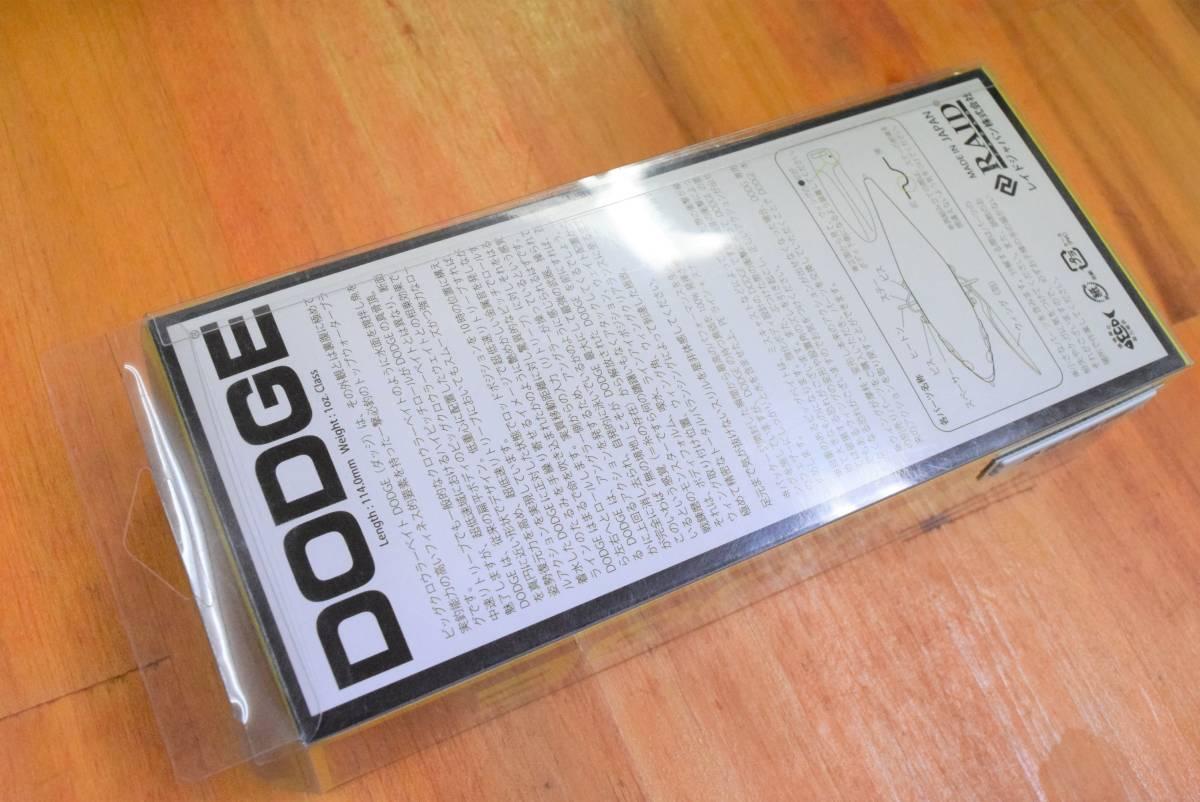 【未使用品】レイドジャパン ダッジ ハスラー RAID JAPAN クローラーベイト 検 アベンタ NZクローラー_画像2