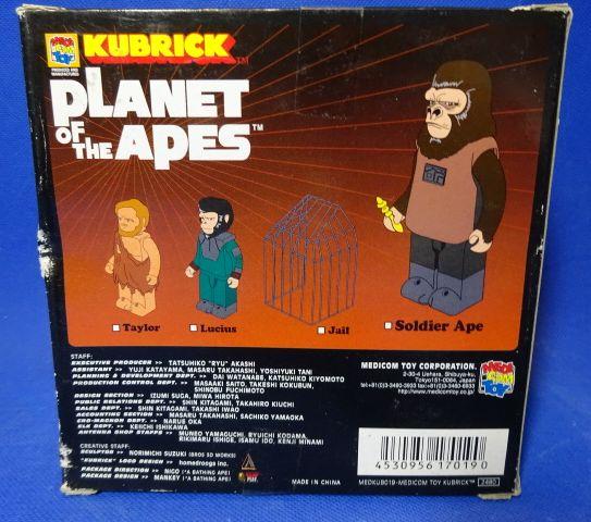 KUBRICK 猿の惑星 Gセット ソルジャーApe MEDKUB019_画像4