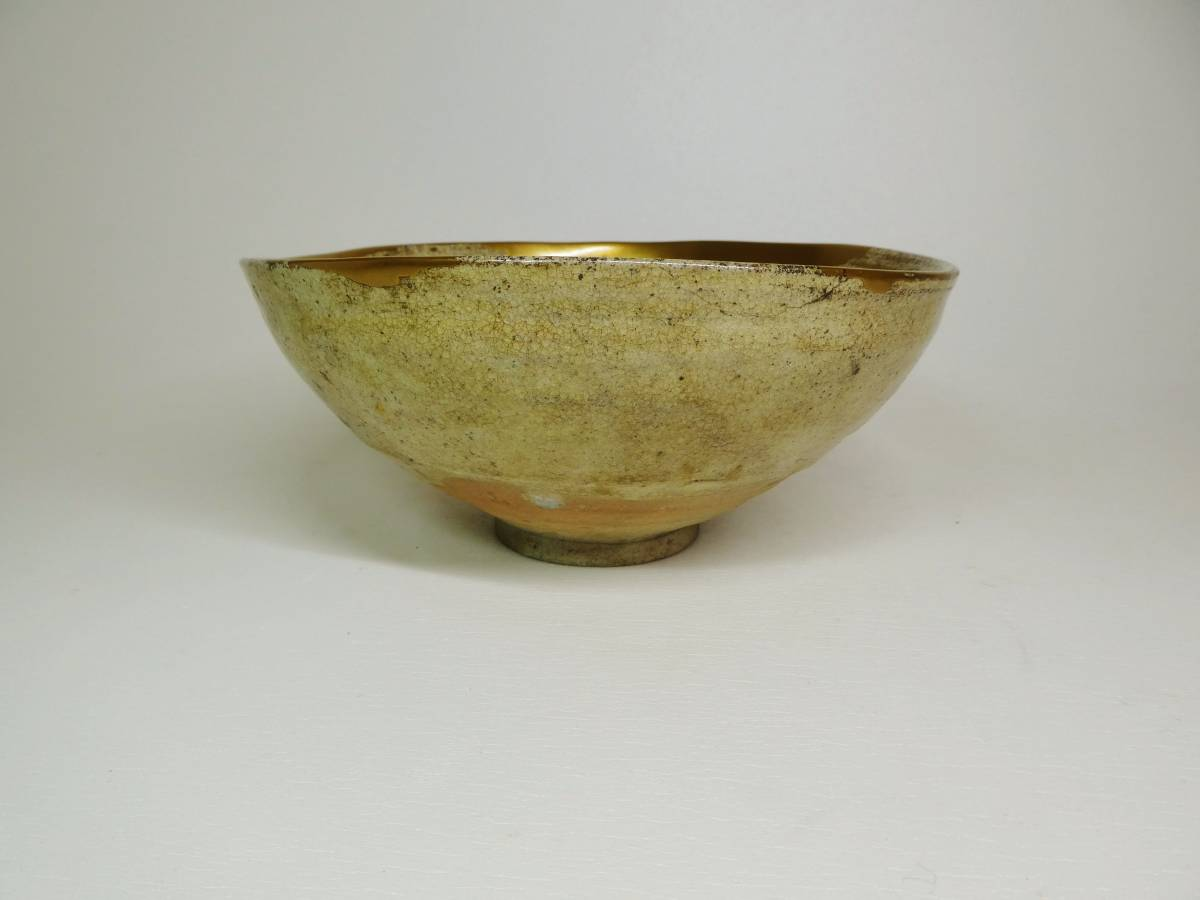 古瀬戸灰釉茶碗(室町時代)