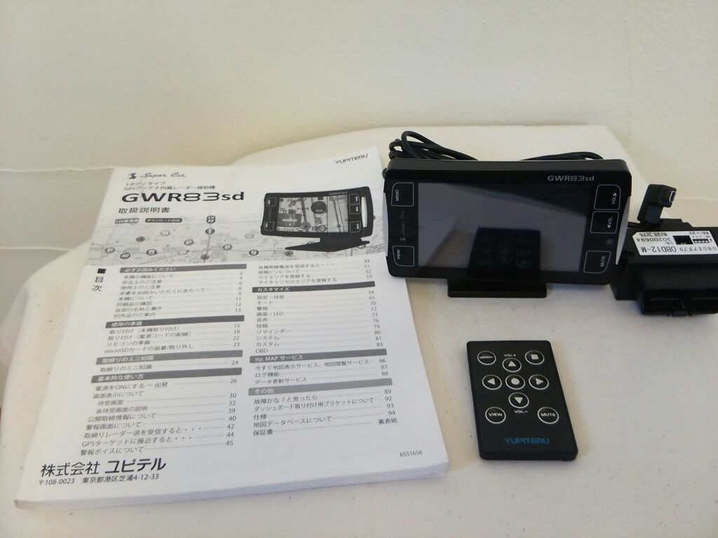 GPSレーダー探知機 GWR83sd + OBDⅡアダプター セット フルマップレーダースコープ  みちびき受信