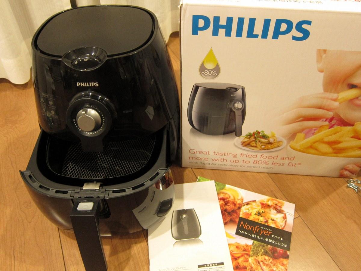 PHILIPS フィリップスノンフライヤー HD9220 ノンフライヤー 美品 使用2回