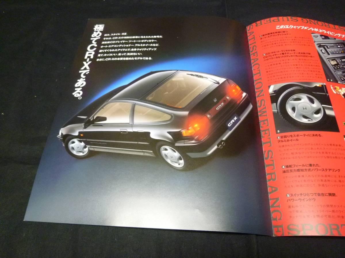 【特別仕様車】ホンダ CR-X 1.5X スタイル-SⅡ EF6型 専用カタログ 1991年 【当時もの】②_画像4