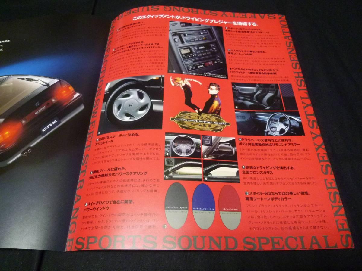 【特別仕様車】ホンダ CR-X 1.5X スタイル-SⅡ EF6型 専用カタログ 1991年 【当時もの】②_画像5