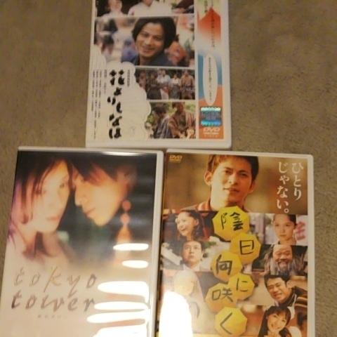【V6 グッズ】H 陰日向に咲く 花よりもなほ tokyo tower DVD レンタル版★岡田准一