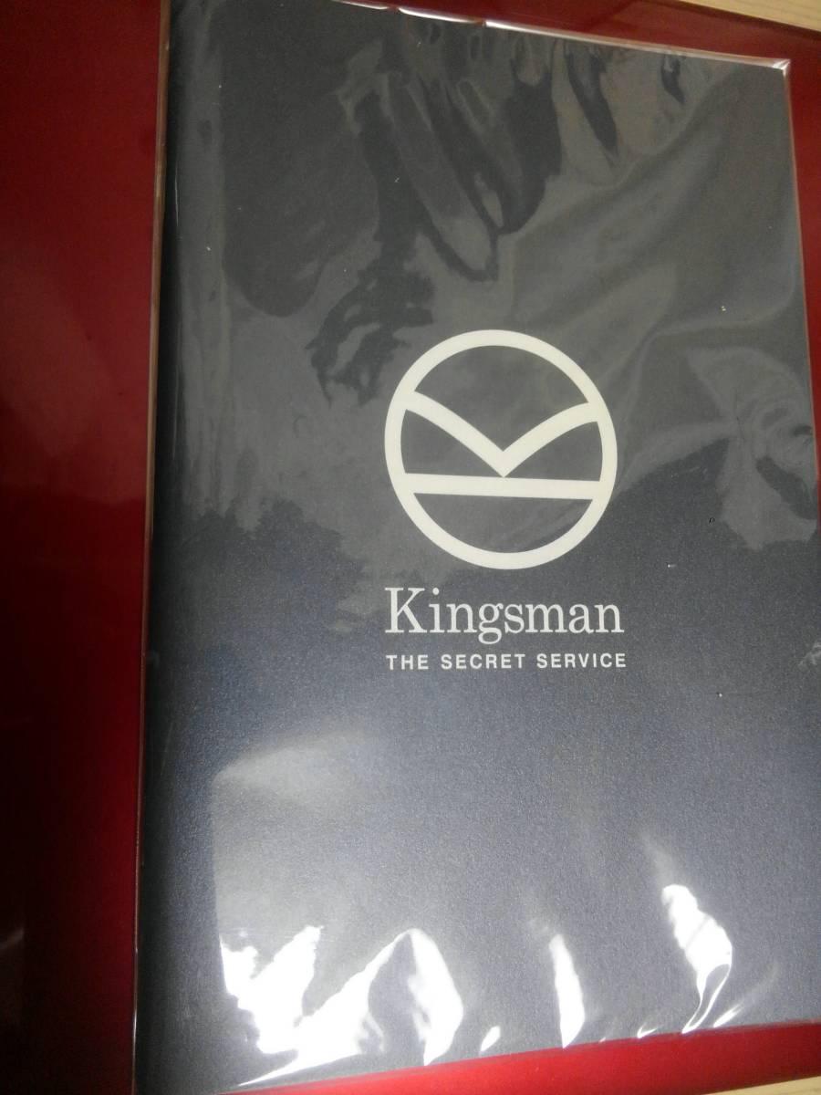 映画パンフレット「キングスマン」新品