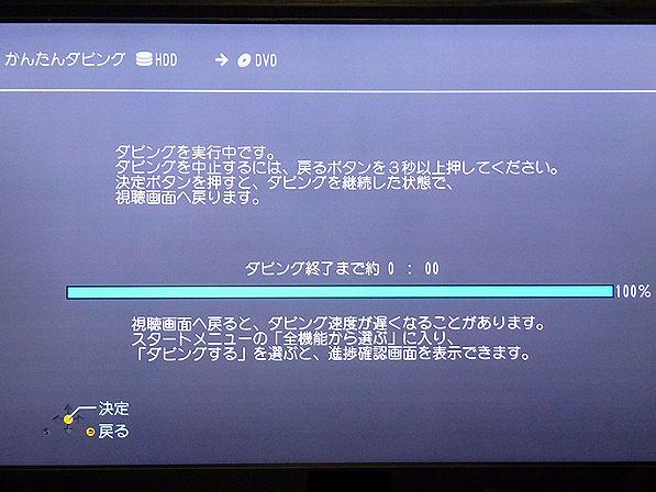 3TB HDD■4K対応 DMR-BXT870■チャンネルまるごと録画■新品無線リモコン Wi-Fi B-CAS 取説_画像7