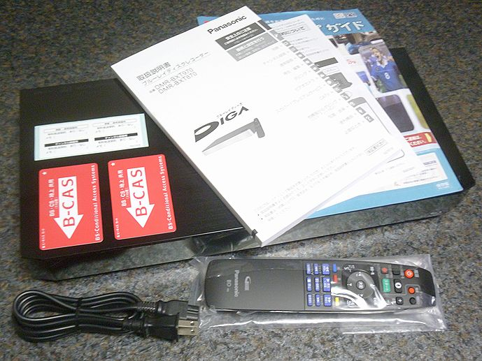 3TB HDD■4K対応 DMR-BXT870■チャンネルまるごと録画■新品無線リモコン Wi-Fi B-CAS 取説