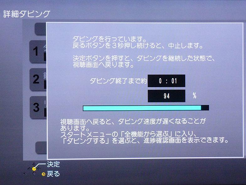 3TB HDD■4K対応 DMR-BXT870■チャンネルまるごと録画■新品無線リモコン Wi-Fi B-CAS 取説_画像6