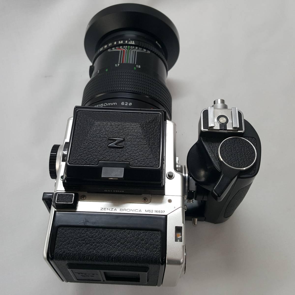ZENZA BRONICA ETR M52 16837. ZENZANON-PE 1:3.5 f=150mm 15800769 ゼンザブロニカ 美品 レンズ+付属 (A-67)_画像3