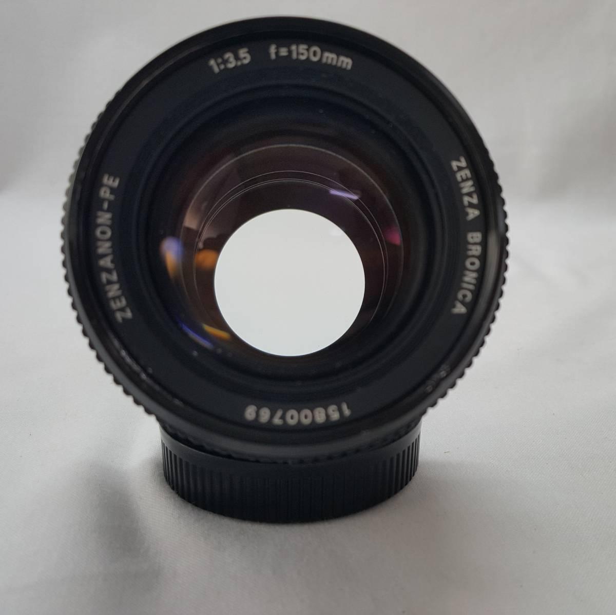 ZENZA BRONICA ETR M52 16837. ZENZANON-PE 1:3.5 f=150mm 15800769 ゼンザブロニカ 美品 レンズ+付属 (A-67)_画像4