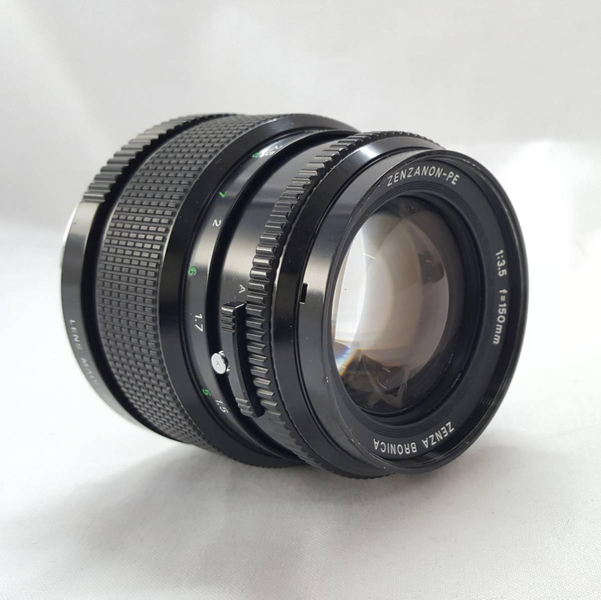 ZENZA BRONICA ETR M52 16837. ZENZANON-PE 1:3.5 f=150mm 15800769 ゼンザブロニカ 美品 レンズ+付属 (A-67)_画像5