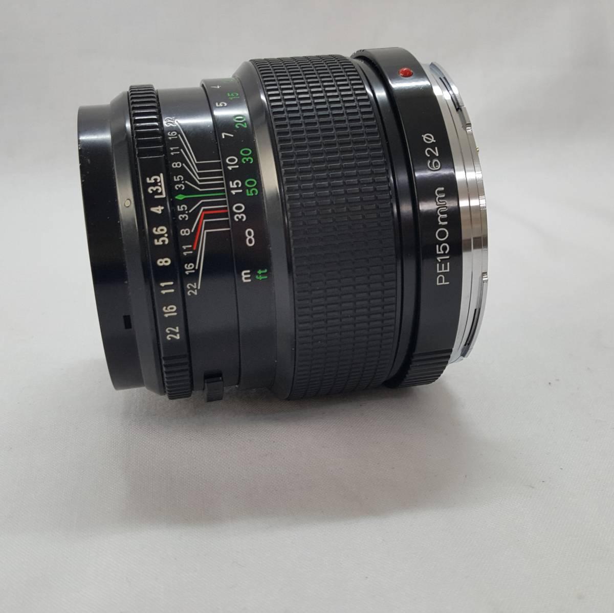 ZENZA BRONICA ETR M52 16837. ZENZANON-PE 1:3.5 f=150mm 15800769 ゼンザブロニカ 美品 レンズ+付属 (A-67)_画像6