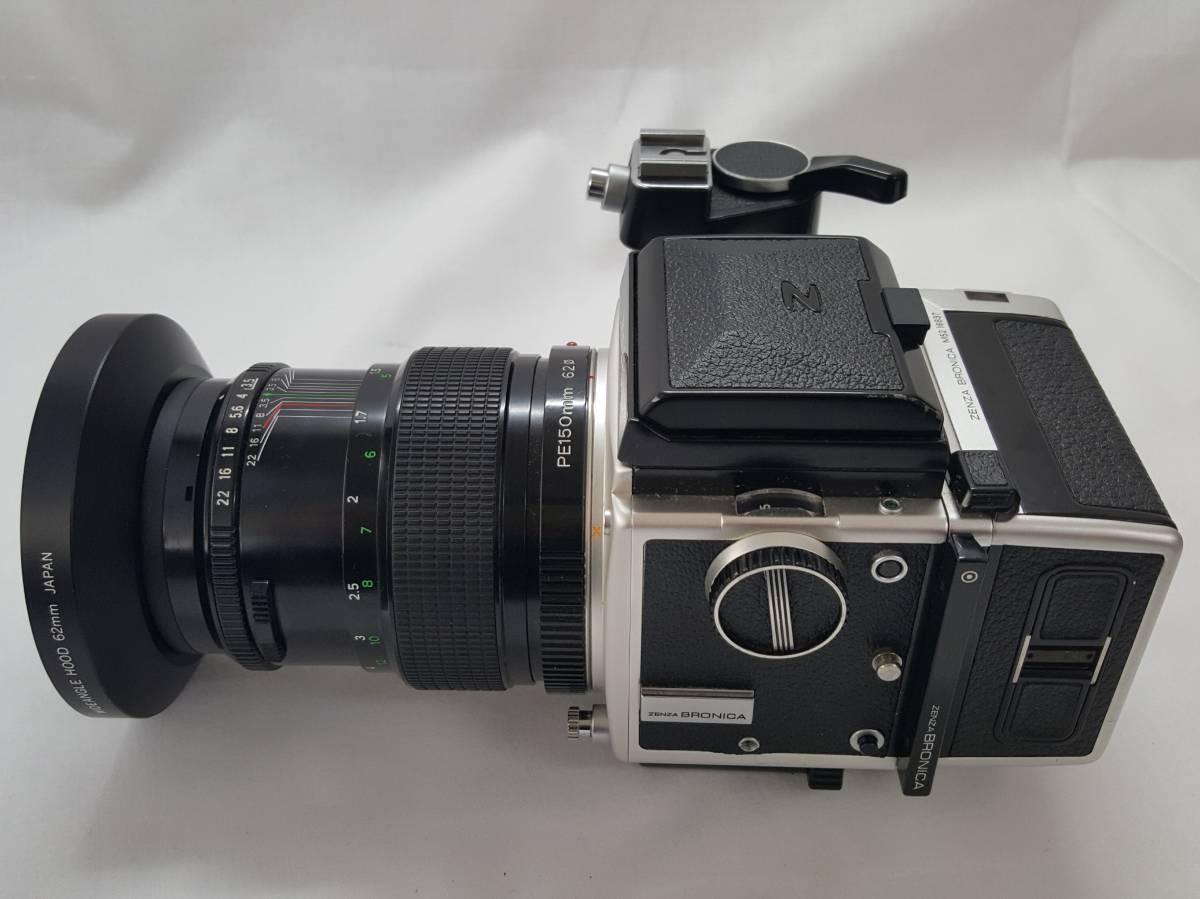 ZENZA BRONICA ETR M52 16837. ZENZANON-PE 1:3.5 f=150mm 15800769 ゼンザブロニカ 美品 レンズ+付属 (A-67)_画像2